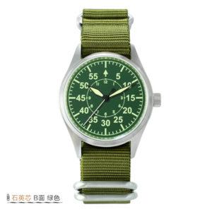 On Sale!!! San Martin Pilot Watch Quartz Waterproof Watch SN030-G-SY